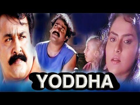 Yoddha | Full Telugu Movie