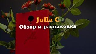 Jola C (Обзор и распаковка)