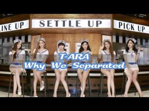 T♔ARA ( 티아라 )  Why We Separated ( Audio )