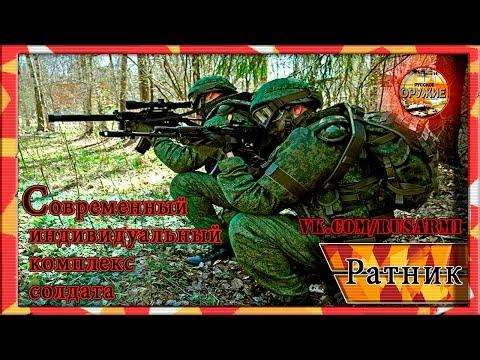Приказ Министра обороны РФ от 23 апреля 2014 г 255 О