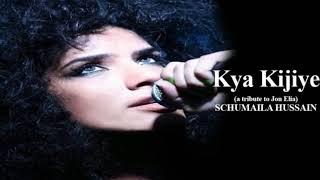 Kya Kijiye ( A tribute to Jon Elia )  SCHUMAILA HUSSAIN