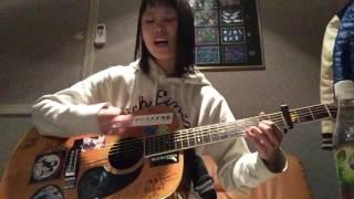 阿部真央さんの都合のいい女の唄をカバーしました。