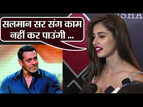 Bharat: Disha Patani feels she might not work with Salman Khan again; Here's why   FilmiBeat Mp3