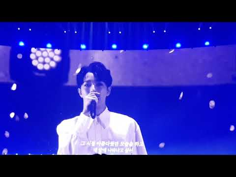 Wanna One Therefore Concert Day 3 January 26, 2019 - Beautiful Part 2 & Ending