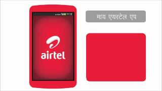 How to manage Airtel services through my Airtel App on your Android smartphone (Hindi)