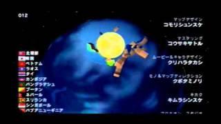 その3 (初代)塊魂最終ステージ 目標直径300m! 【月をつくる】 thumbnail