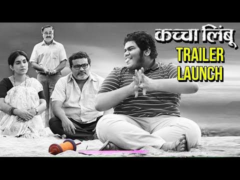 Kaccha Limbu Marathi Movie | Trailer Launch | Ravi Jadhav, Sonali Kulkarni, Sachin Khedekar