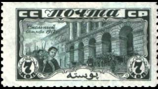 Russian postage stamps 1857 1957