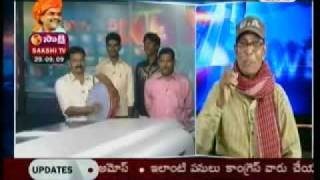 Vangapandu yempillado on YSR on Sakshi TV