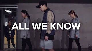 All We Know - The Chainsmokers ft. Phoebe Ryan / Junsun Yoo ...