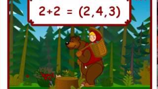 Учимся считать - видео игра онлайн. Развивающие мультики для детей Маша и Медведь