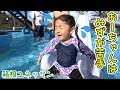 お顔にお水が苦手なおーちゃんが...プールのすべり台好きになったよ♡箱根ユネッサンhimawari-CH