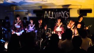 2012.11.03 早稲田祭2012 ALLWAYS LIVE LIVE!!