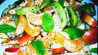 Салат из фруктов // Десерт за 5 минут /Полезно и Вкусно