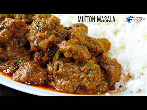 Restaurant Style Mutton Masala Gravy Recipe In Telugu