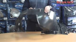 видео Подкрылки на ВАЗ 2110: рекомендации по монтажу