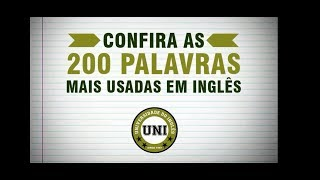 As 200 palavras mais usadas em inglês | Aprenda a falar e e...