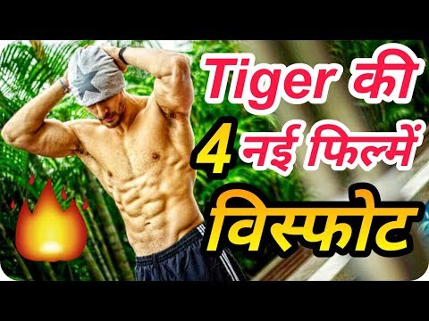 Tiger Shroff Biggest Upcoming Movie 2018 - 2019 Release Date & Cast