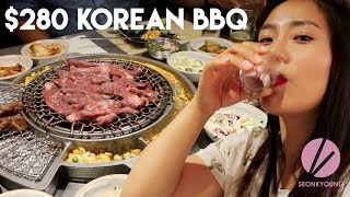 $280 Korean BBQ, How to Eat Properly?!