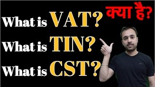 What is VAT ? | What is CST ? | What is TIN ? Learn about Sales Tax | eCommerce website business