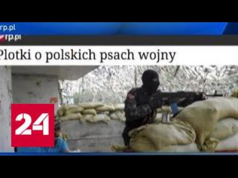 Польские женщины-снайперы воюют