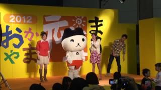 2012/10/27 ステージの合間の 神谷文乃アナと 淵本恭子アナのコント。ま...