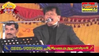 New saraiki punjabi hindko mujhra indian folk local song and dance 2015 HD