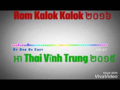 Nhạc song Olam khmer