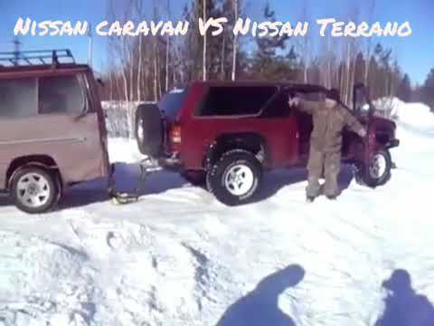 Nissan Caravan Homy VS Nissan Terrano