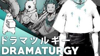 Dramaturgy 【JubyPhonic】ドラマツルギー