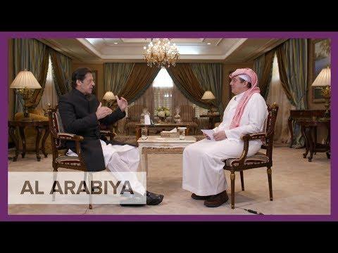 Pakistani PM Imran Khan's sit-down interview with Al Arabiya