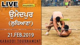🔴 [Live] Umedpur (Ludhiana) Kabaddi Tournament 21 Feb 2019