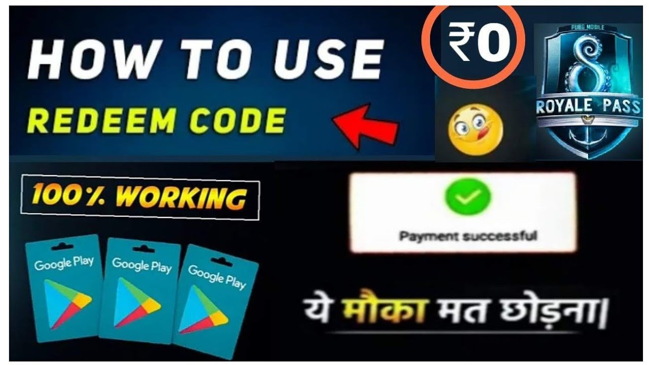 GET FREE REDEEM CODE VOUCHER'S | FREE UC TRICK PUBG MOBILE | HOW TO GET  FREE UC