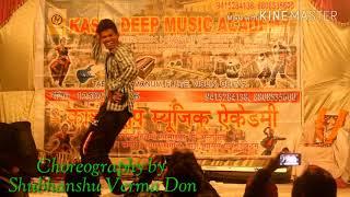 Worlds best dance by Raghvendra Kumar || Choreographer Shubhanshu Verma Don