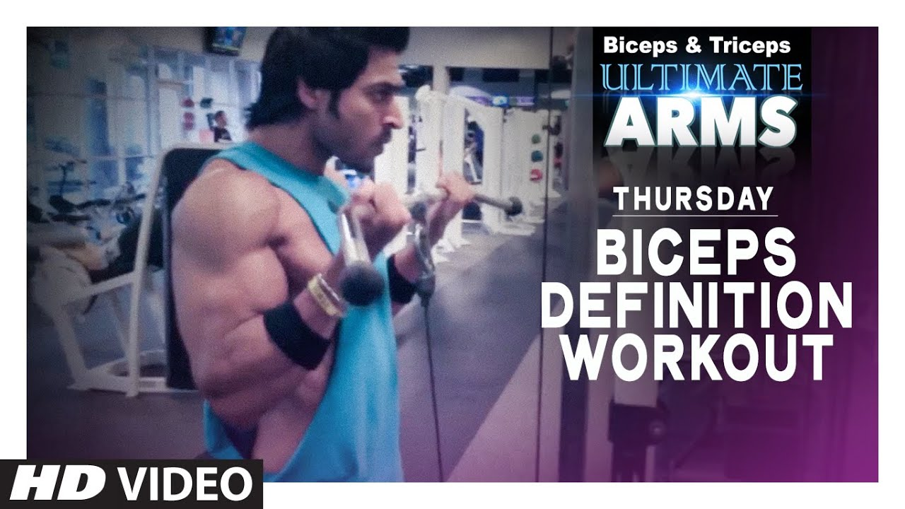 Thursday: BICEPS DEFINITION WORKOUT | Ultimate Arms | by Guru Mann