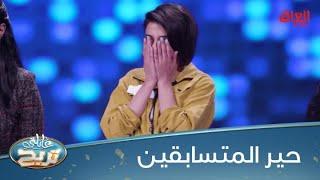 سعد لو سعدان.. السؤال الذي حير المتسابقين وأضحكهم