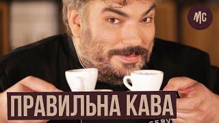 как правильно приготовить кофе в гейзерной кофеварке с пенкой