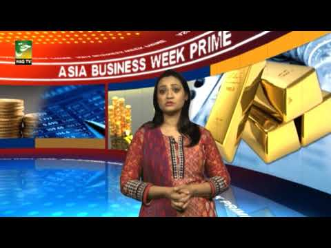 Asia Business Week Prime Ep 126 Haq