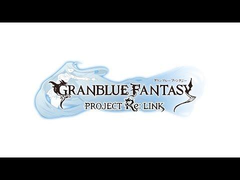【グランブルーファンタジー】『GRANBLUE FANTASY PROJECT Re: LINK(仮)』開発中プレイ動画