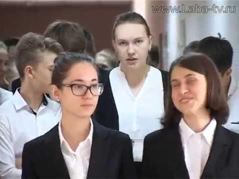 Лабинская 9 школа вошла в топ-500 лучших школ России.