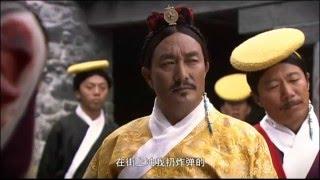 西藏秘密08