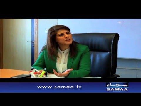 Bank employees ki lalach - Court No.5 – 15 Feb 2016