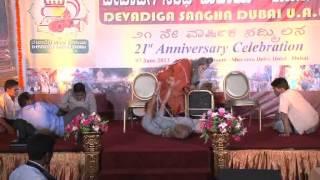 Huchcha- Yaaro Yaaro geechi hoda hane baraha ( 21th Annual function Devadiga Sangha Dubai )