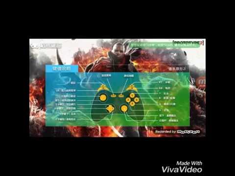 How to downloadPrototype 2 on Android
