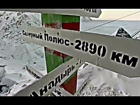 Граница - документальный фильм