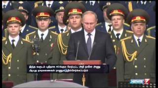 Russia plans to boost nuclear arsenal | World | News7 Tamil