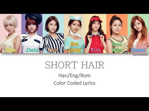 AOA - SHORT HAIR (단발머리) [Color Coded Han|Rom|Eng]