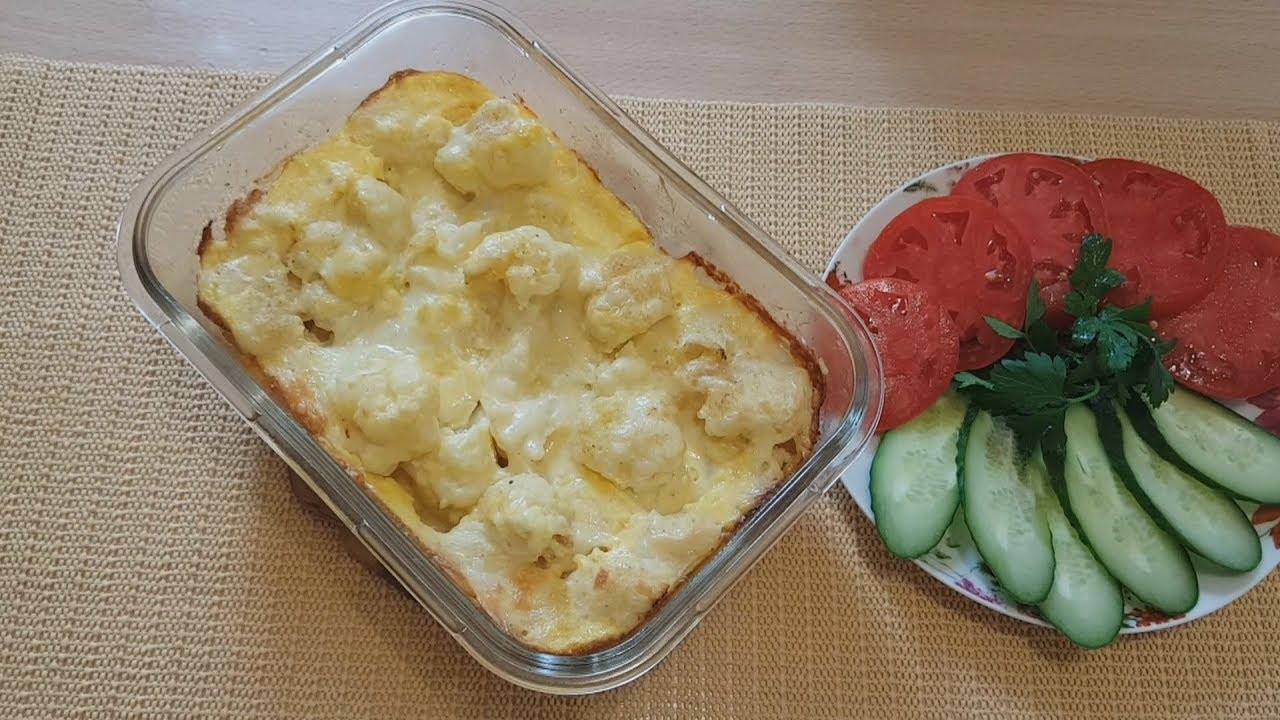 рецепт цветная капуста в духовке с яйцом и сыром