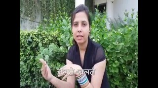 शरीर में जहर चला जाये तो क्या First AID दे | If Poison Enters into Body Then First Aid