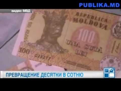 Как легко делать деньги в Молдове